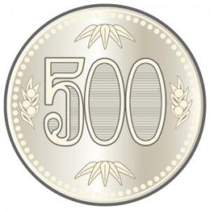 500yen-350x350