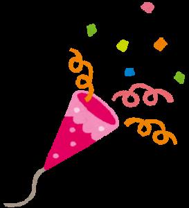 party_cracker