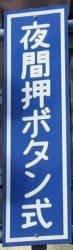 ws-hyo-tokyo1