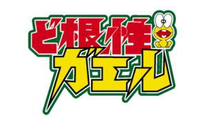 013101_logo