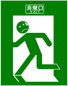 exit_2